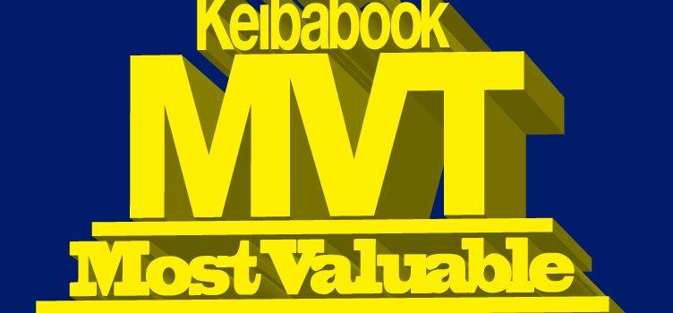 MVT(モストバリュアブルトラックマン)