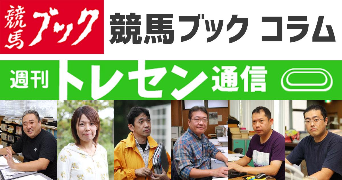 カテゴリー: 山田 理子